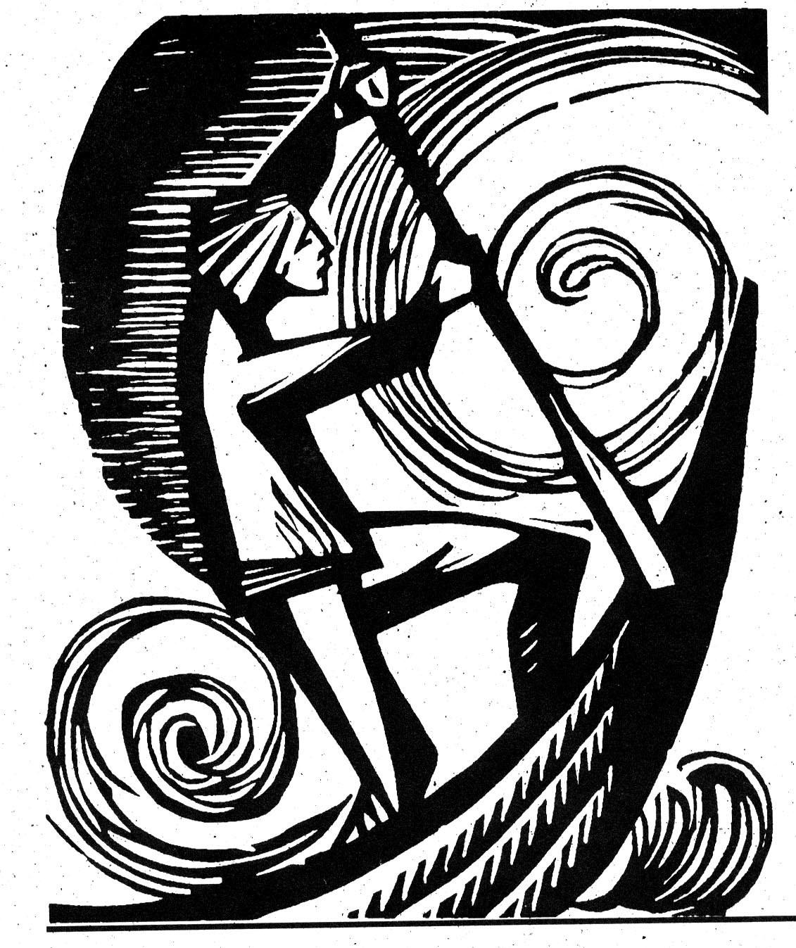 radicalgraphics---570